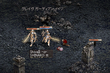 f:id:SHINAKO:20101103002040j:image