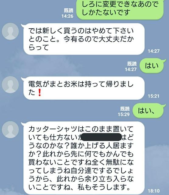 f:id:SHINO44:20190710184518j:image