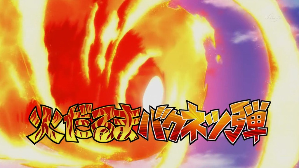 f:id:SHINOO:20181004005049p:plain