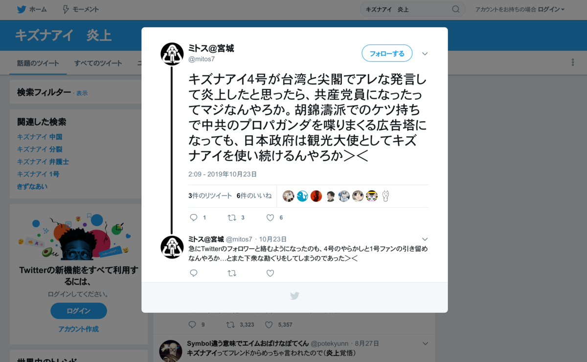 f:id:SHINOO:20191025132833p:plain