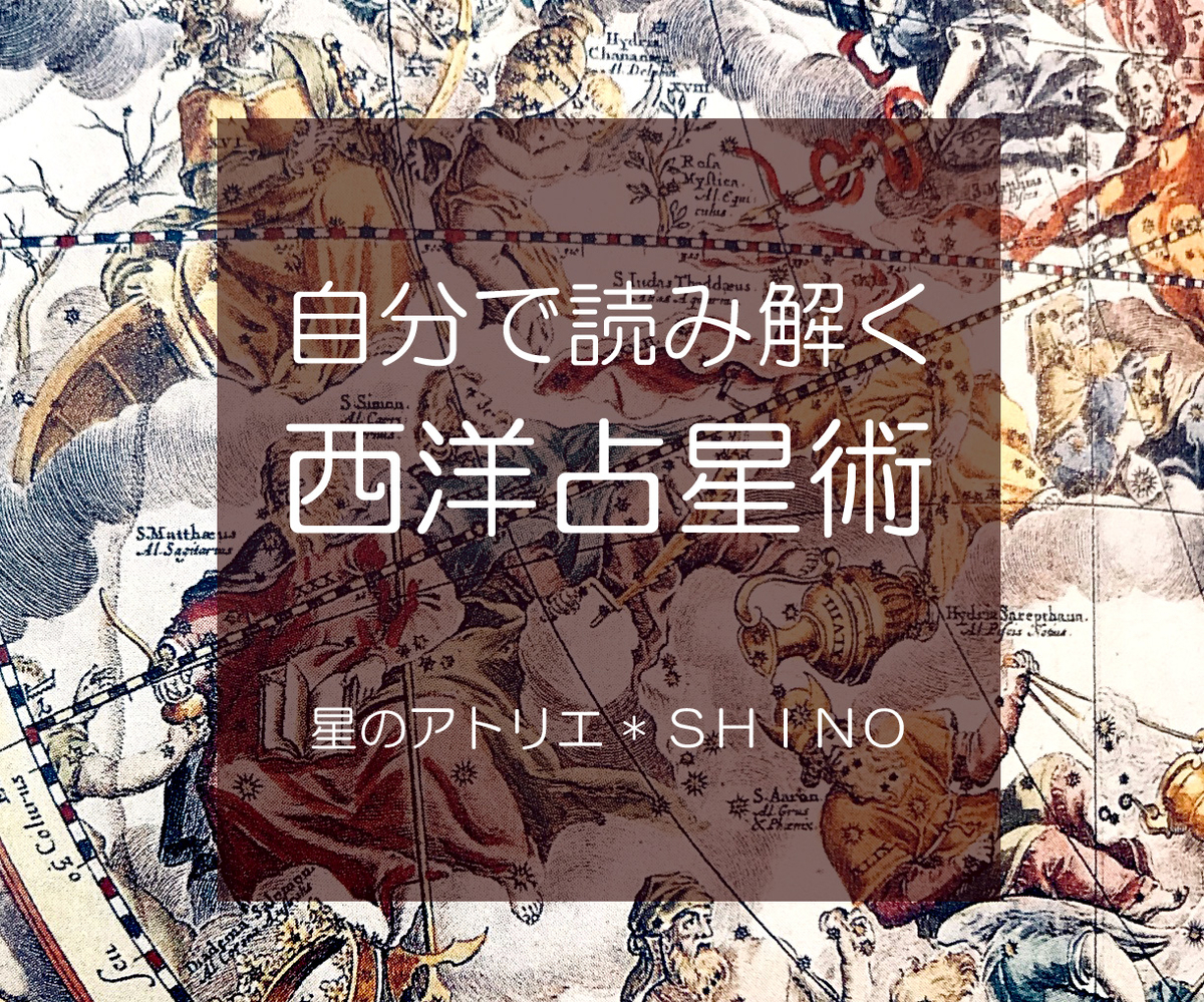 f:id:SHINO_hosinoatelier:20190910115626j:plain