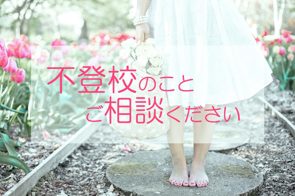 f:id:SHINO_hosinoatelier:20200319172024j:plain