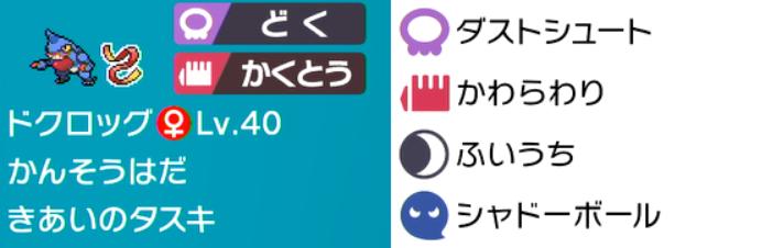 f:id:SHIOINU:20200901144546p:plain