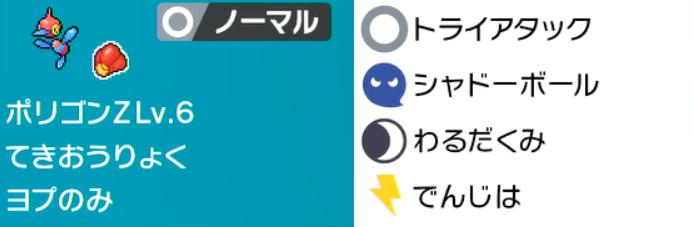 f:id:SHIOINU:20200901154606p:plain