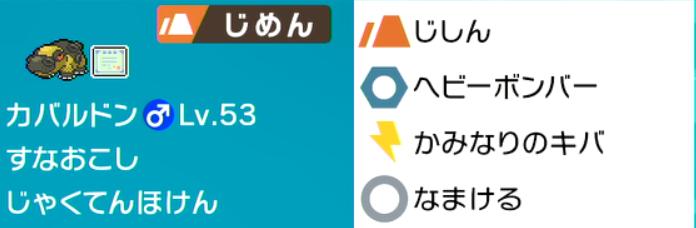 f:id:SHIOINU:20200901165028p:plain
