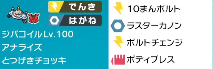 f:id:SHIOINU:20200901175303p:plain