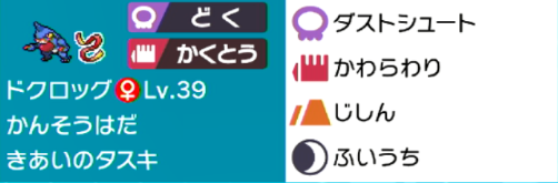 f:id:SHIOINU:20201001105006p:plain