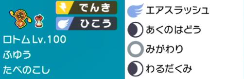 f:id:SHIOINU:20201001105024p:plain