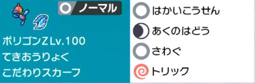 f:id:SHIOINU:20201001105039p:plain