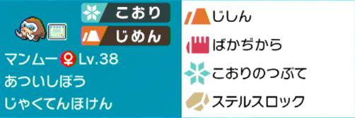 f:id:SHIOINU:20201001105059p:plain