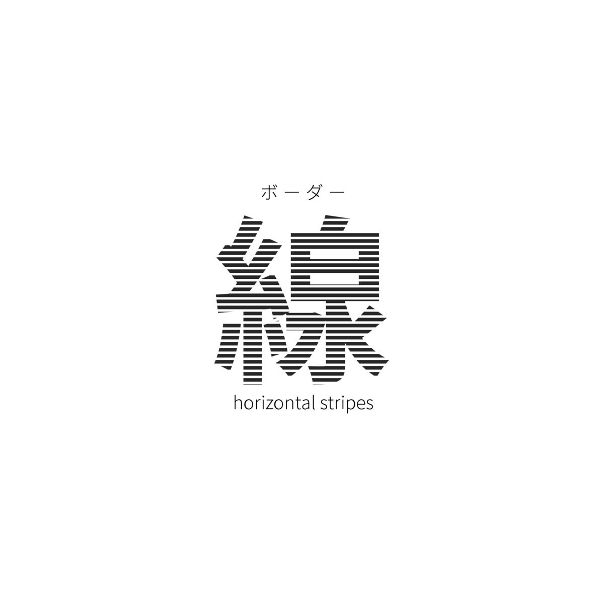 f:id:SHOSASA3:20200531104020p:plain