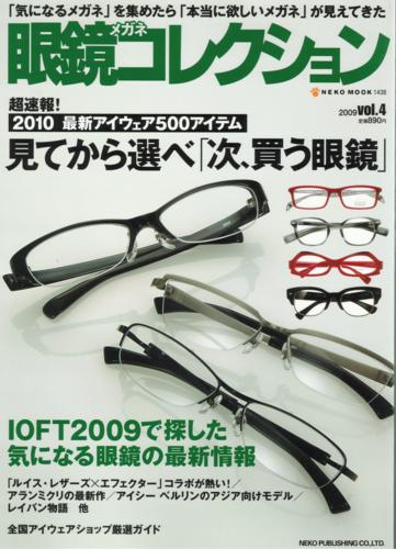20100104164906