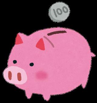豚の貯金箱と100円