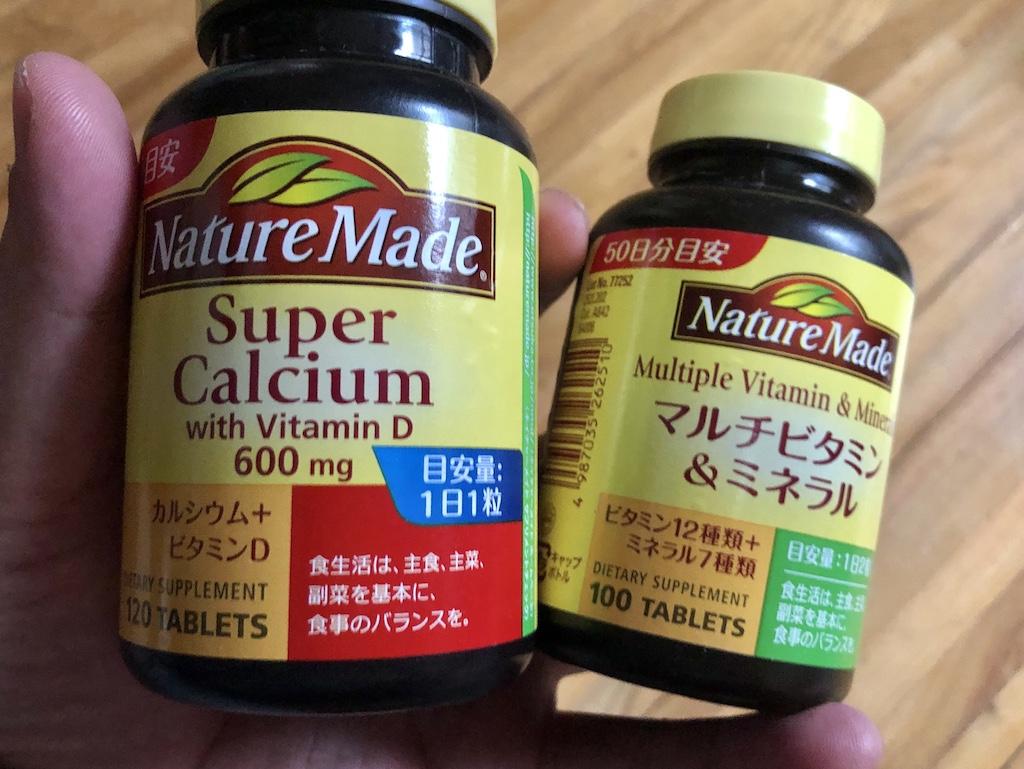ネイチャーメイドのスーパーカルシウムとマルチビタミン