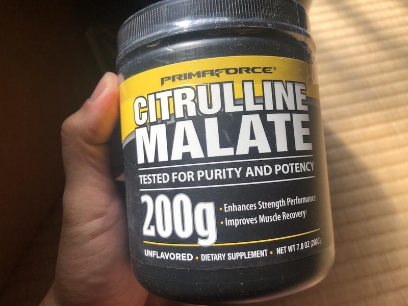 Primaforce, シトルリンリンゴ酸, 無香料, 200g