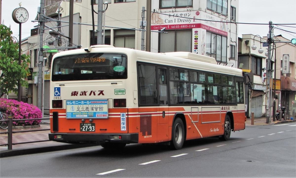 東武バスセントラル2793 - ぶんの路線バス写真館
