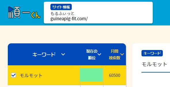 f:id:SHiMa:20210111000447j:plain