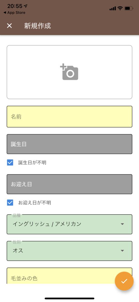 f:id:SHiMa:20210506205713p:plain