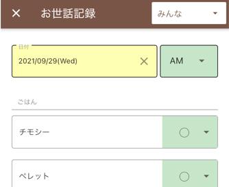 f:id:SHiMa:20210929193136p:plain