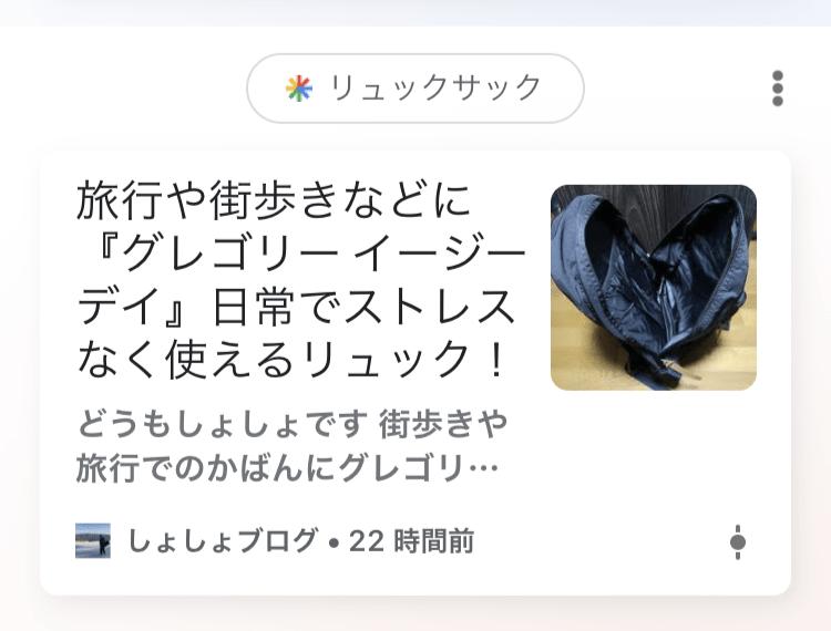 f:id:SHoSHo:20190427142120p:plain