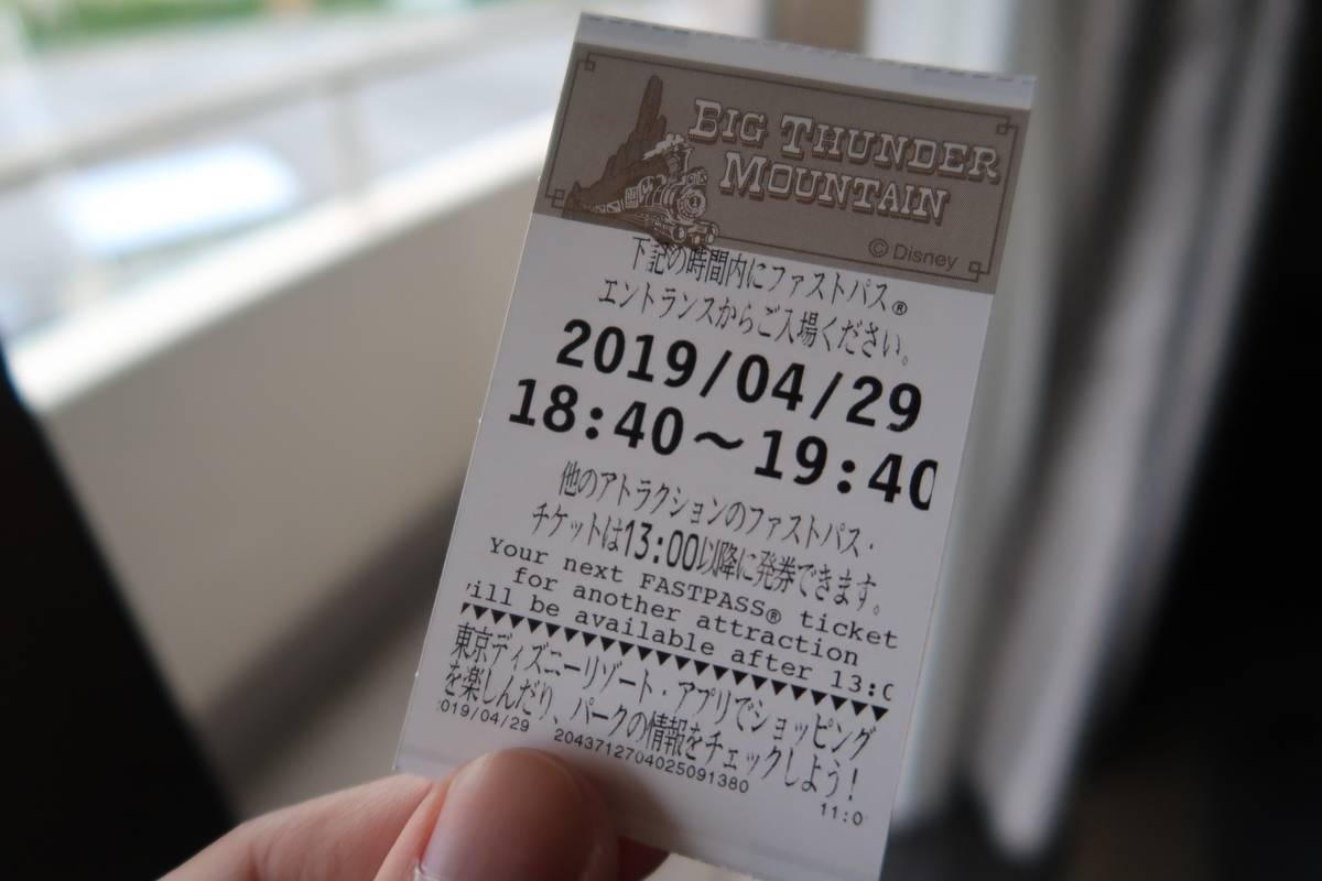 f:id:SHoSHo:20190503150436j:plain