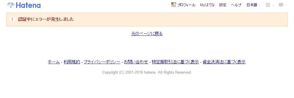 f:id:SI15_kyoko:20160313232229j:plain