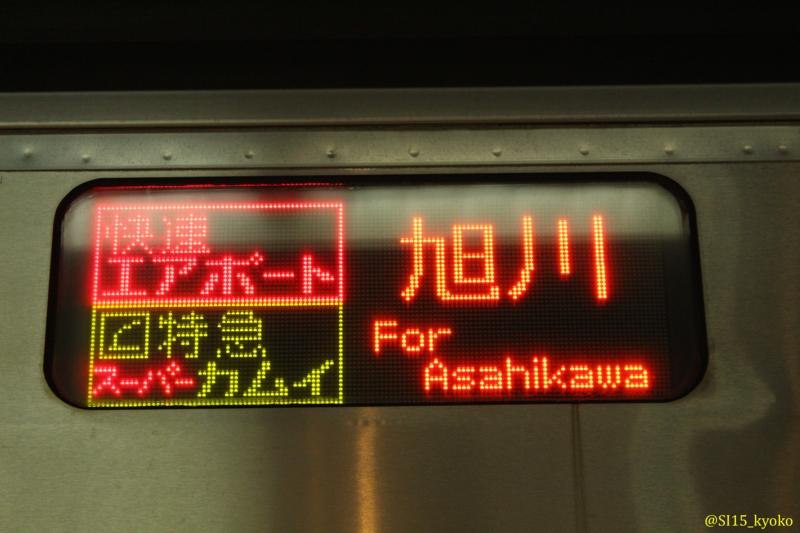 f:id:SI15_kyoko:20160323211542j:plain