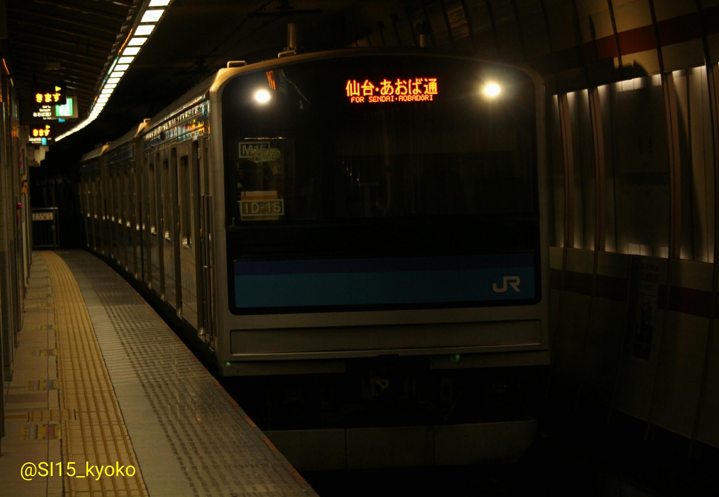 f:id:SI15_kyoko:20160330143127j:image