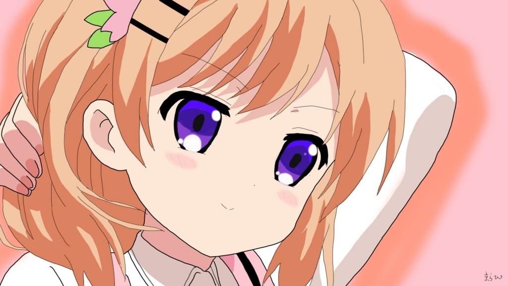 f:id:SI15_kyoko:20160410214411j:plain