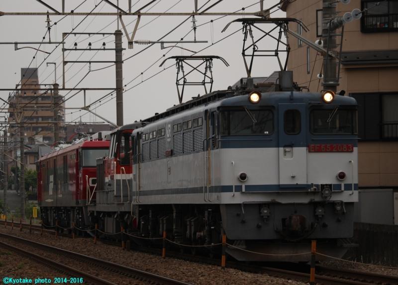 f:id:SI15_kyoko:20160525215308j:plain