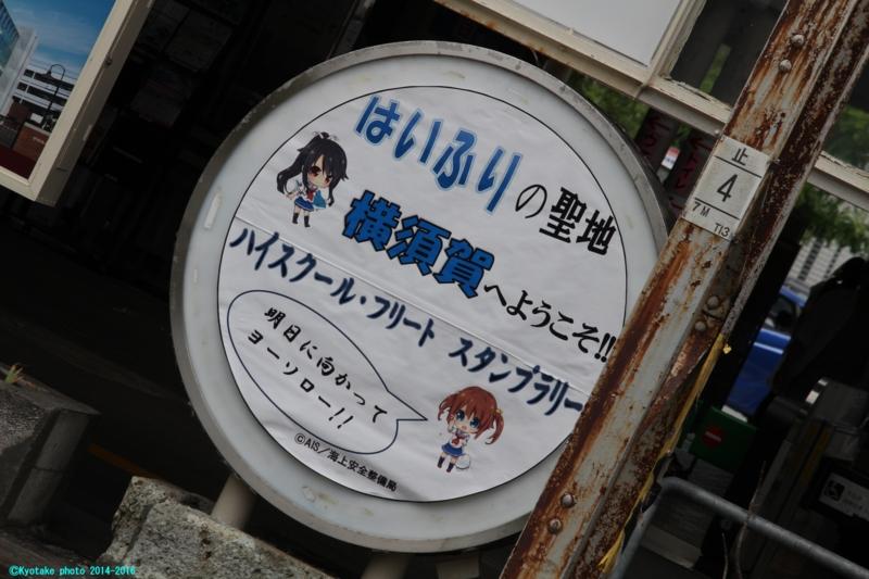 f:id:SI15_kyoko:20160619204113j:plain