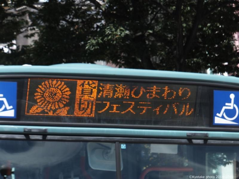 f:id:SI15_kyoko:20160831210221j:plain