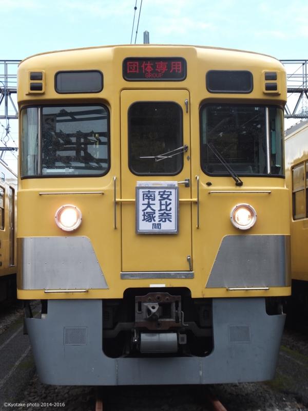 f:id:SI15_kyoko:20160831210232j:plain