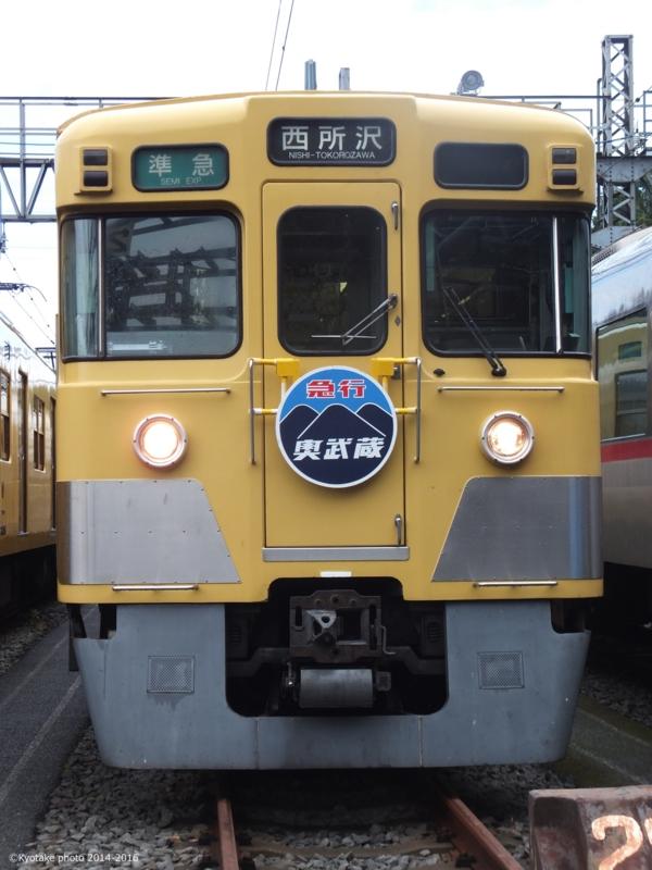 f:id:SI15_kyoko:20160831210235j:plain