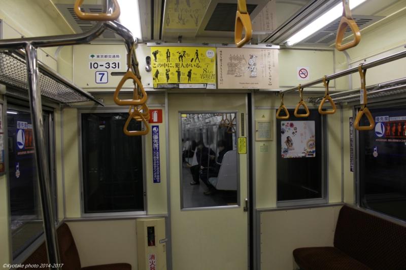 f:id:SI15_kyoko:20170210112010j:plain