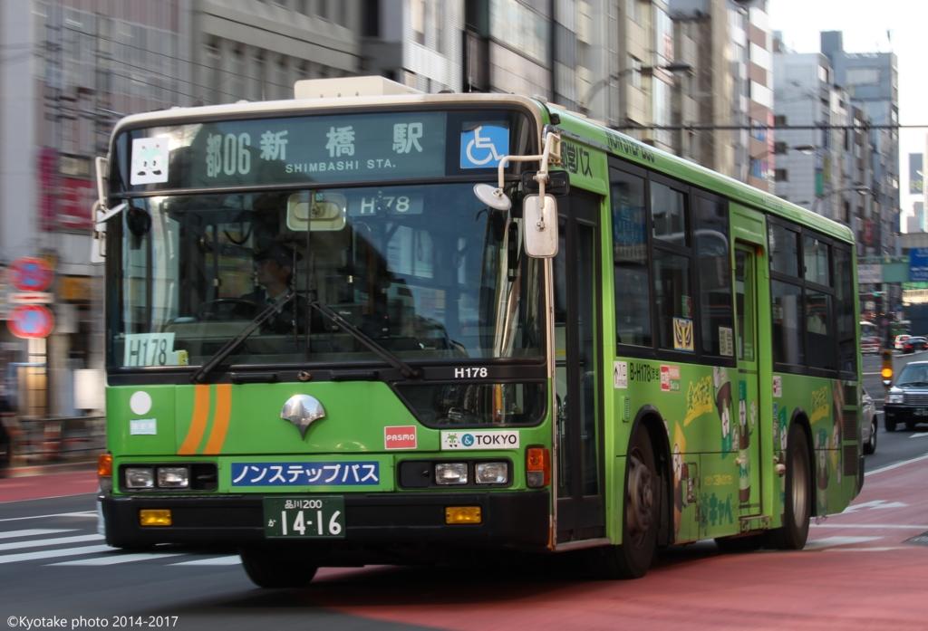 f:id:SI15_kyoko:20170414215943j:plain