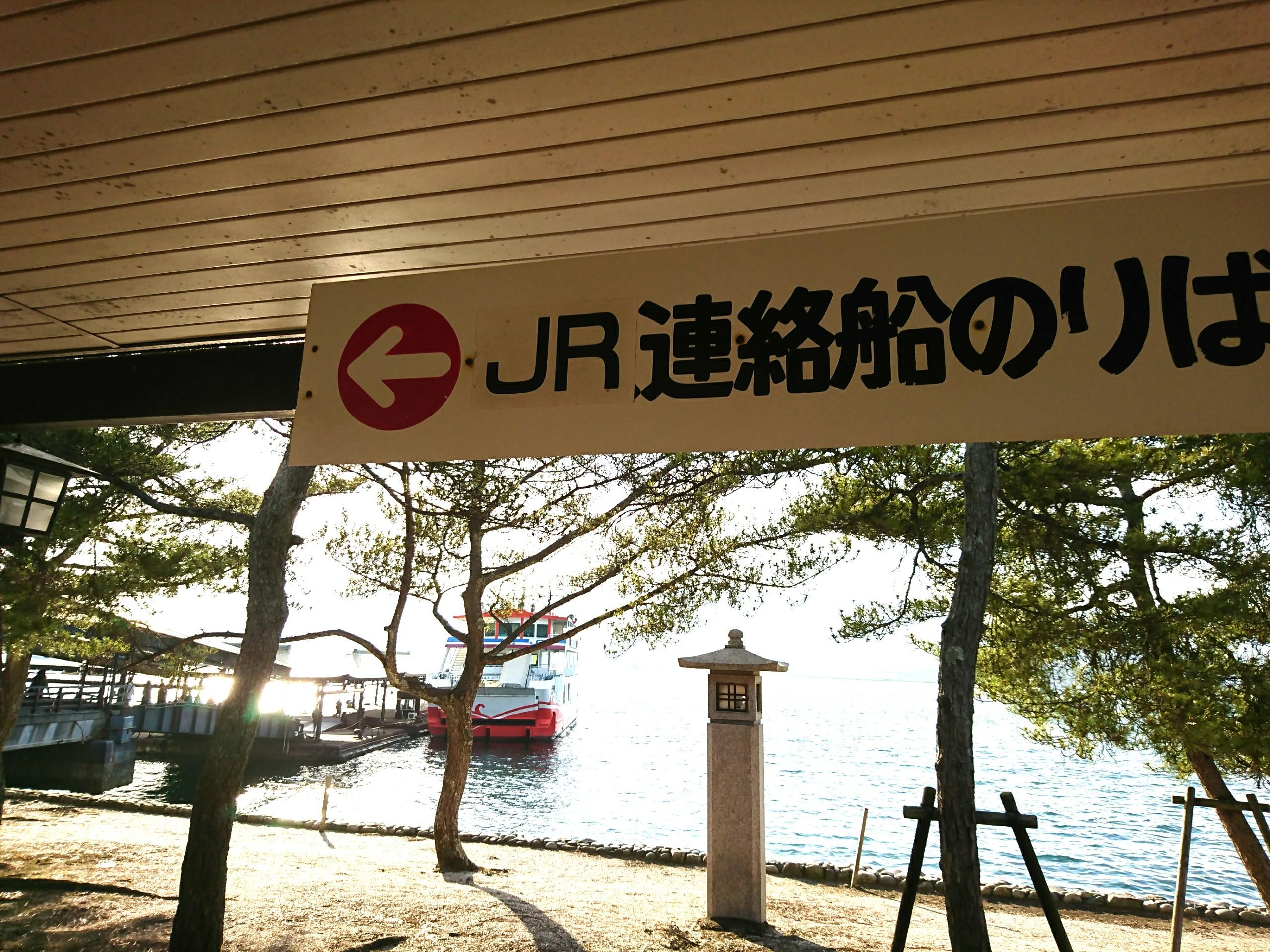 f:id:SI15_kyoko:20170627192913j:image