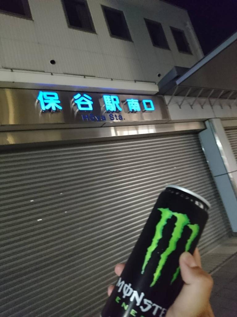 f:id:SI15_kyoko:20170919184748j:plain