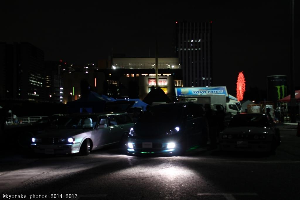 f:id:SI15_kyoko:20171125214148j:plain