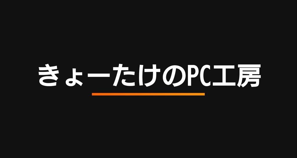 f:id:SI15_kyoko:20190207160308j:plain