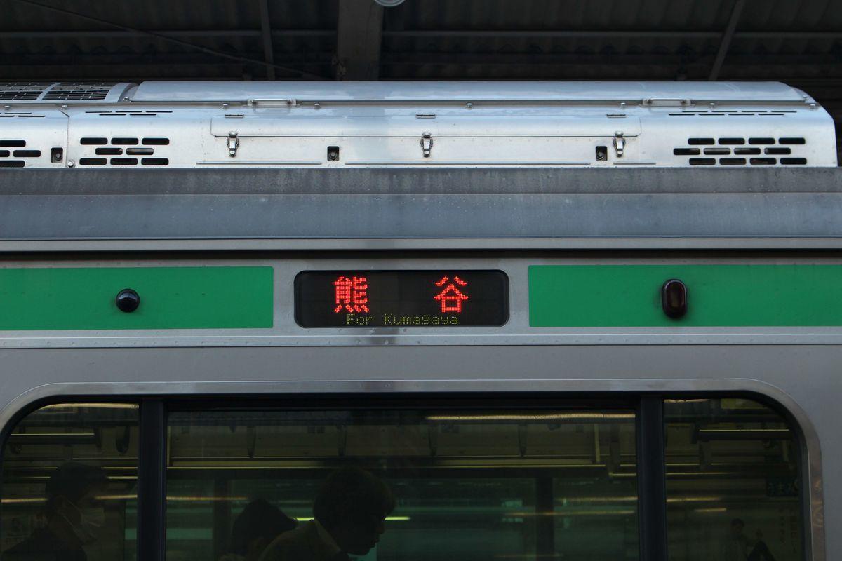 f:id:SI15_kyoko:20200507211418j:plain