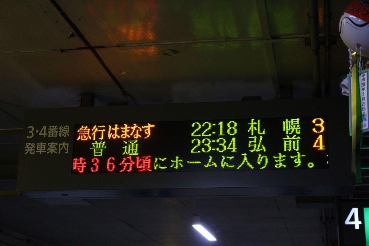 f:id:SI15_kyoko:20200515230033j:plain