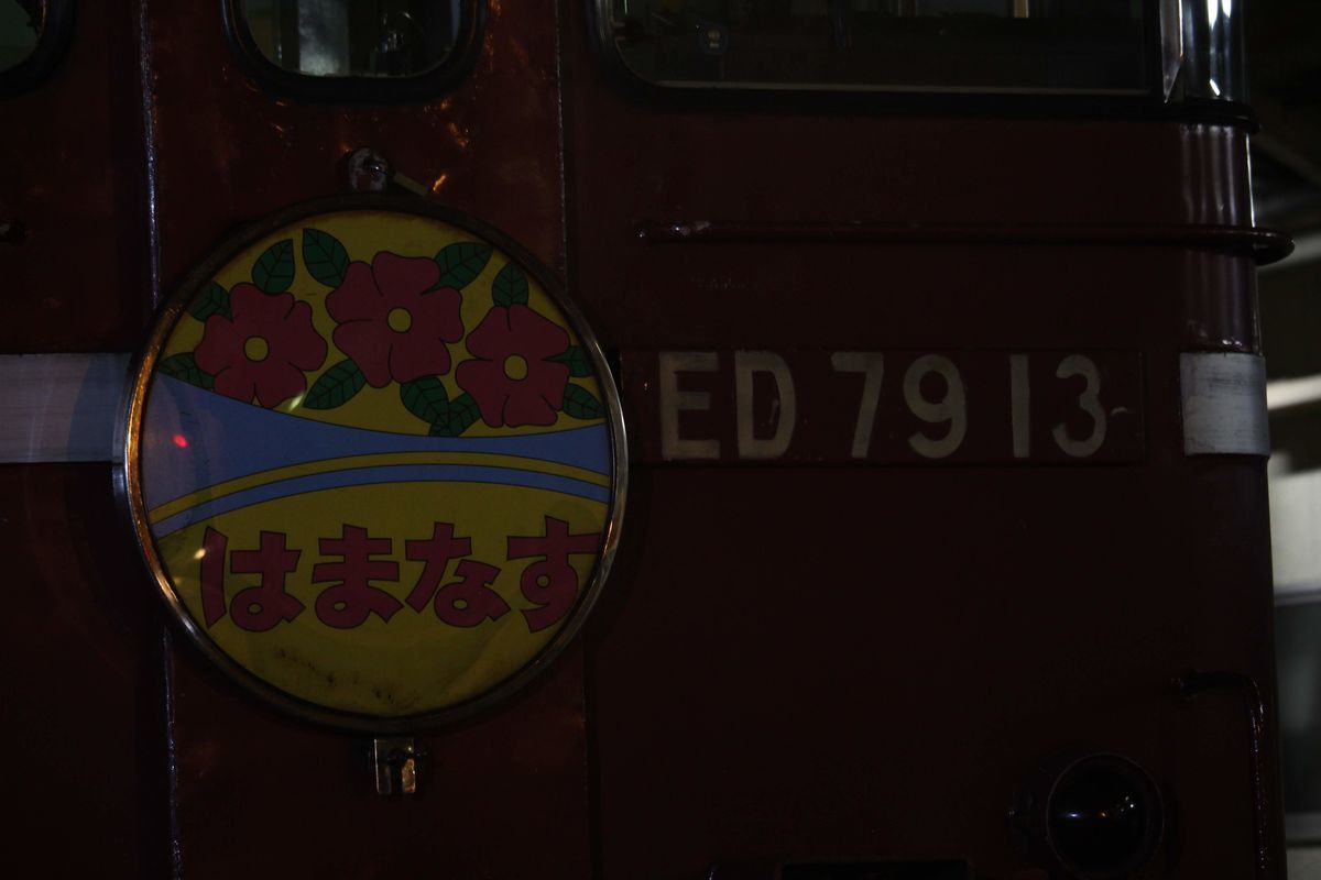 f:id:SI15_kyoko:20200515230517j:plain