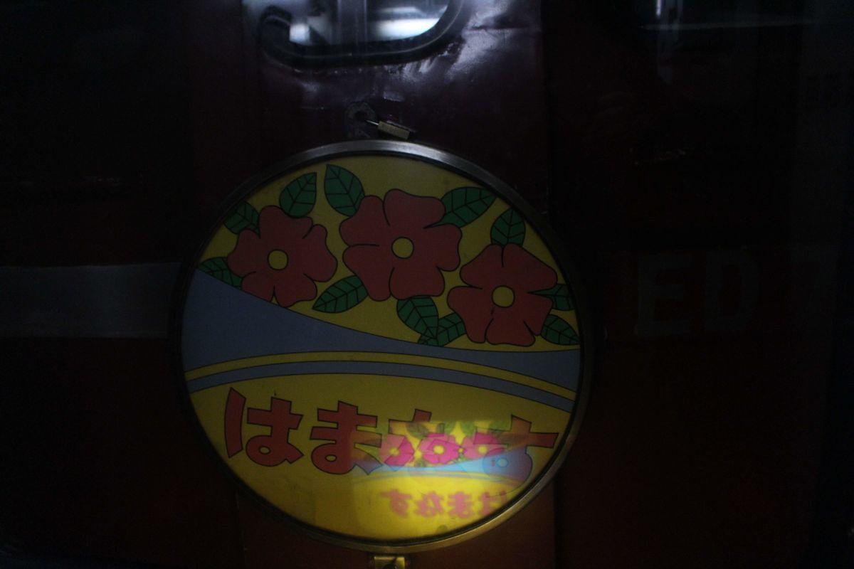 f:id:SI15_kyoko:20200515231130j:plain
