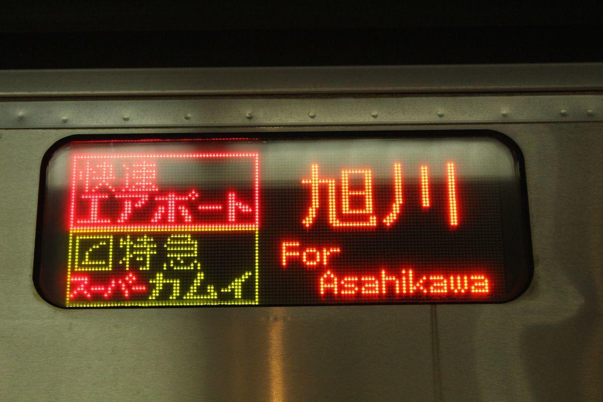 f:id:SI15_kyoko:20200515233054j:plain
