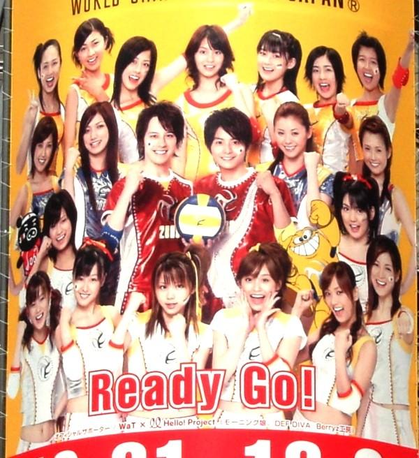 渋谷109-2の世界バレー広告アップ2