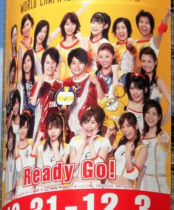 渋谷109-2の世界バレー広告アップ3