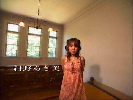 紺野あさ美「パパに似ている彼」キャプ2階