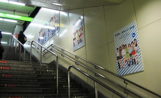 ℃ uteの画像 p1_14