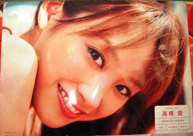 娘。アルバム横断幕広告@JR新宿駅北通路(高橋愛部分アップ)